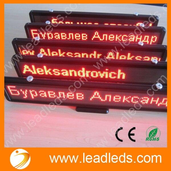 12 В Красный светодиодный дисплей Перемещение Сообщения Дисплей Программируемый СВЕТОДИОДНАЯ Вывеска для Автомобиля Рекламы