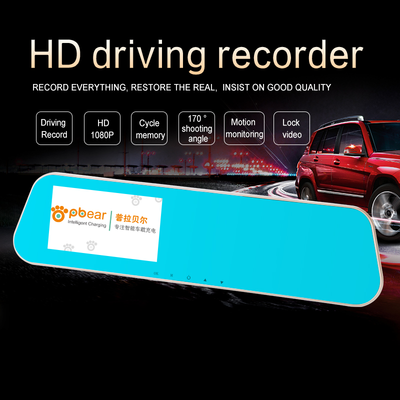 Car safety driving rearview mirror front and rear dual lens can also record video DVR parking assistance 24 hours monitoring hd 1080p ultra wide angle night vision car dvr front and rear dual lens at the same time record parking assistance