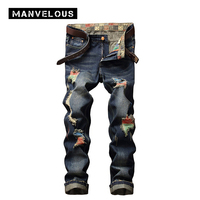 Manvelous Worn Hole Blue Jeans Men 2017 Lightweight Straight Denim Full Length Trousers Paint Solid Men