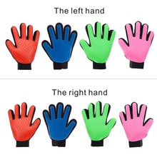 Pet Dog Grooming Gloves – 1 piece, 4 colours available