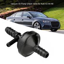 Вакуумный воздушный обратный клапан насоса для Audi A3 A4 A6 058905291 автомобильные аксессуары