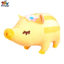 Cartoon Wild Boar/Sus Scrofa/Pig Plush Toy Triver Stuffed Animal Doll Baby Girl Boy Kids Birthday Gift Present Shop Home Decor