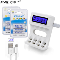 PALO Smart 4 Slots LCD Ulrea Fast Battery Charger For AA AAA Batteries And 8pcs 1100mah
