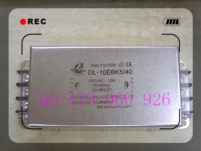 [ZOB] Jianli EMI inverter input power filter DL-10EBK5/40[ZOB] Jianli EMI inverter input power filter DL-10EBK5/40