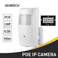 POE 940nm невидимая ИК 3MP PIR IP камера H.265 1296 P/1080 P светодиодный Крытый безопасности CCTV системы видеонаблюдения HD мини камера P2P