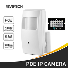 PoE 940nm Vô Hình Hồng Ngoại 3MP PIR IP H.265 1296 P/1080 P LED Trong Nhà An Ninh Hệ Thống Camera Quan Sát Video giám Sát Mini HD Cam P2P