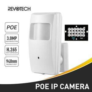 Image 1 - PoE 940nm Vô Hình Hồng Ngoại 3MP PIR IP H.265 1296 P/1080 P LED Trong Nhà An Ninh Hệ Thống Camera Quan Sát Video giám Sát Mini HD Cam P2P