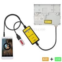 Lonleap New Car USB AUX Adapter Machine Change for Mazda 2 3 5 6 MX 5 RX 8 MPV Interface Car Styling Kit MP3 Music CD Player