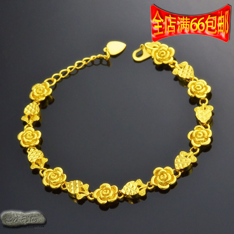 18 K Gold Bracelet Alluvial Imitation Long Don T Rub Off Pure Plating Plated In Bangles From Jewelry Accessories On