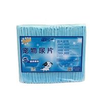 New Pet 1 Pack 25 Pieces Of Blue Wood Pulp Pet Dog Diapers Urine Is Not
