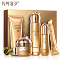Golden Snail Firming Repair Cream Face Care Acne Skin Care Treatment Anti wrinkle Whitening Moisturizing Face Eye cream   5pcs