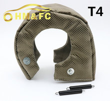 HMFC Титан T4 Турбонагнетатель Обложка Turbo Одеяло Теплозащитный экран Крышка