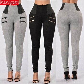Maryigean Slim Fit High Waist Push Up Leggings Women Fashion Pacthwork Workout Fitness Legging Bodybuilding Sexy Female Pants