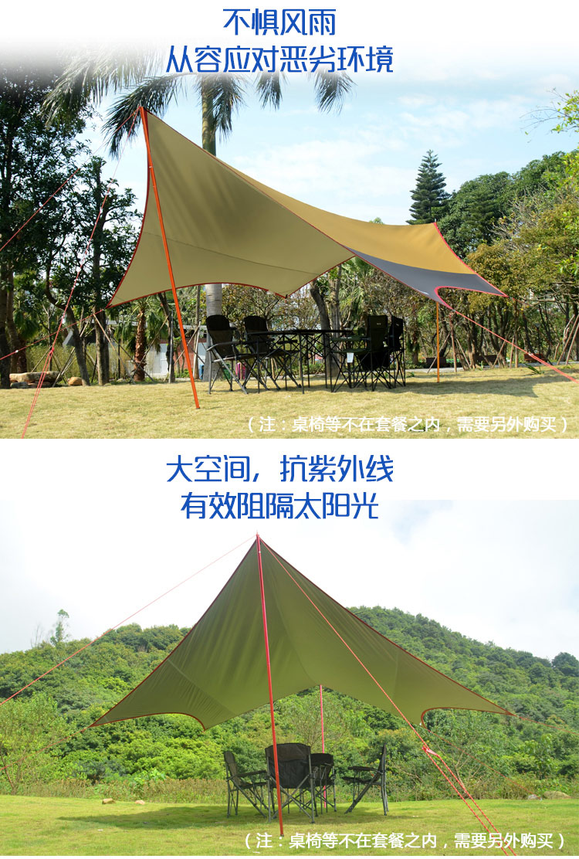 sun shade tent