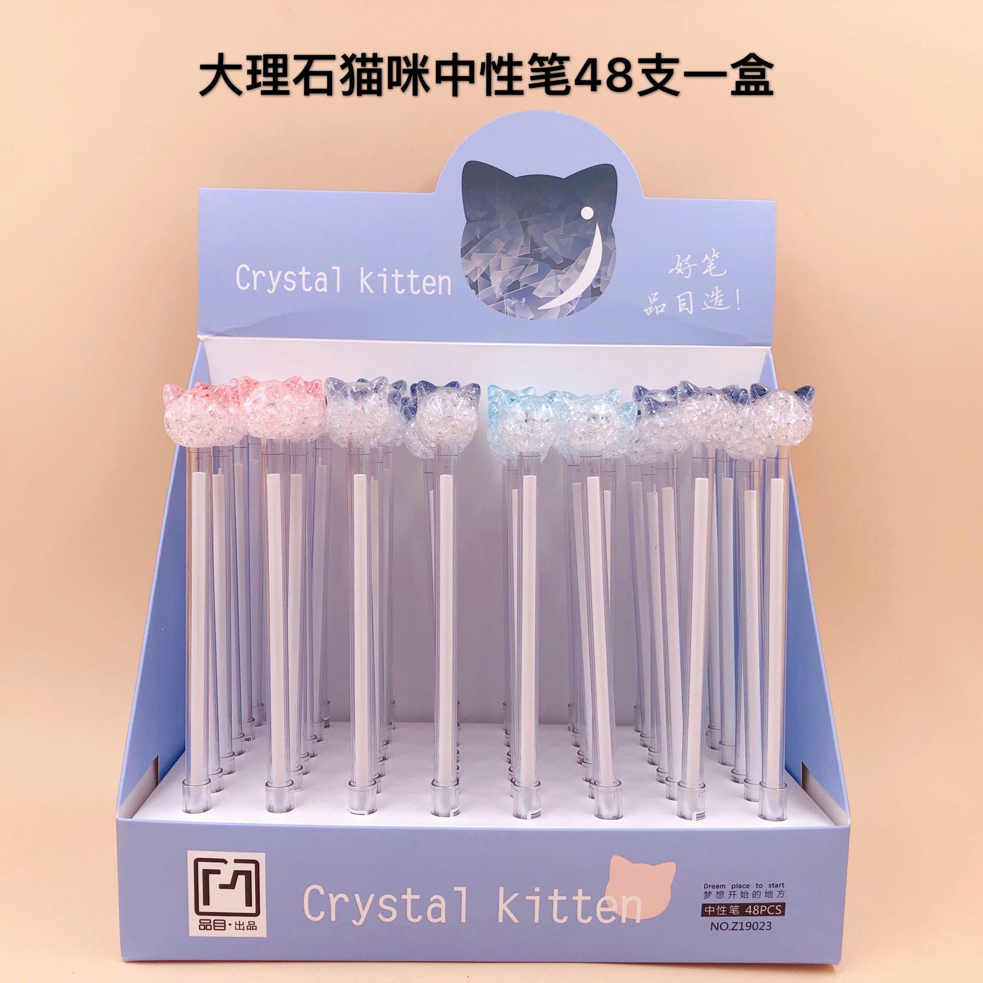 48 Pcs Kawaii Gel Pens Marble Crystal Cat Black Gel Ink Pens Pens for Writing Cute Stationery Office School Supplies 0.5mm