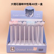 48 Pcs Kawaii Gel Pens Marble Crystal Cat Black Ink for Writing Cute Stationery Office School Supplies 0.5mm