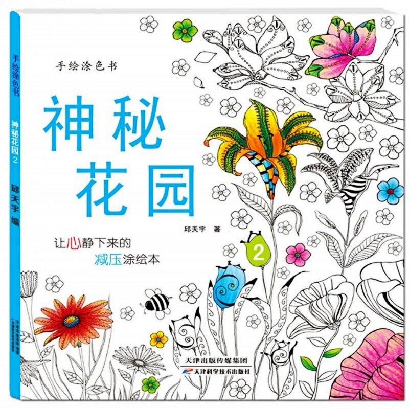 Mysterious Garden2 Coloring Book for adults Children Graffiti Painting Drawing antistress art libro para pintar para adultos line art