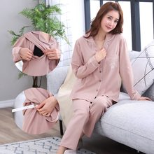 4c1cff23e pijamas de mujer lactancia manga larga invierno embarazadas algodon camison  maternal enfermera premamá ropa pregnant de premama .