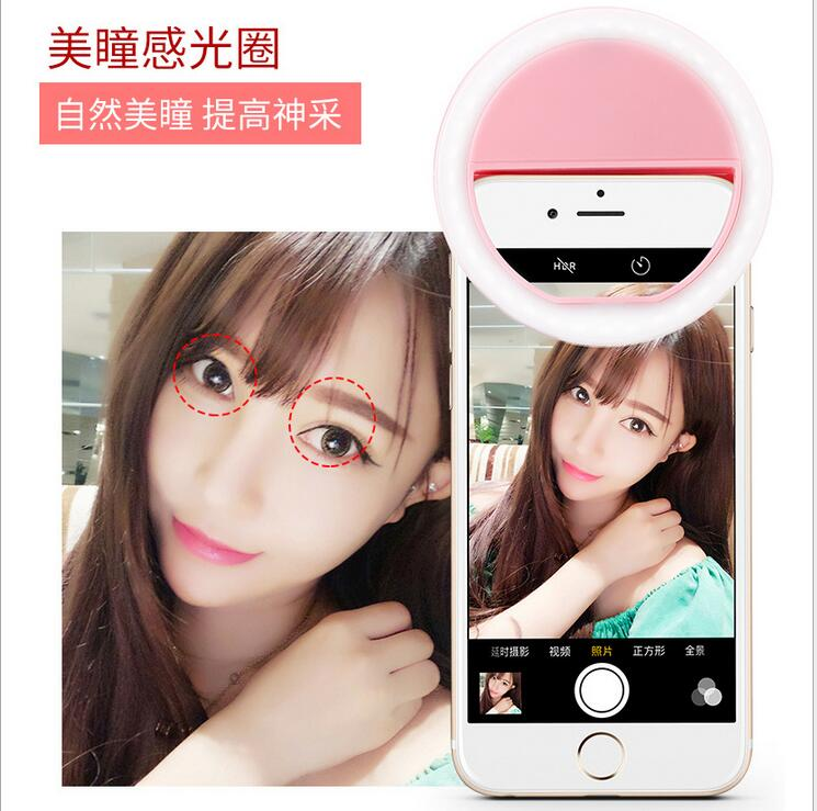 Selfie Ring Mirror Makeup Case For Samsung Galaxy <font><b>S7</b></font> <font><b>edge</b></font> Wide A3 A5 (2016) <font><b>LED</b></font> Light Flash UP Android Mobile Phone Cover