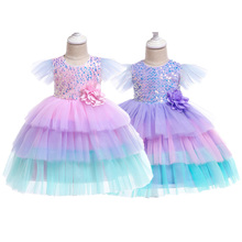 Baby Sequin Flower Dress Girls Cosplay Party Princess Dresses Children Birthday Carnival Rainbow For Girl Clothes