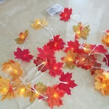 Новинка кленовый лист фея гирлянда свет, 5 М 40 светодиодов Мода Праздник строки свет, свадебные принадлежности, главная украшения сада