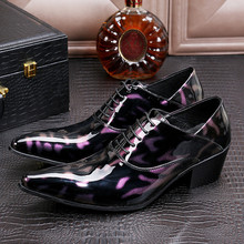 Western Oxford Purple Patent Leather Luxury Brand Italian Shoes Man High Heels Pointed Toe Dress Wedding Shoes Loafers Size13 choudory luxury brand leather italian western high heels pointed toe studded cowboy boots military black punk shoes man size12