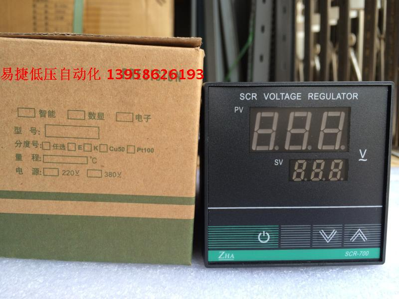 Special Thyristor Voltage Regulator for SCR 700 Regulator of SCR700 Regulator