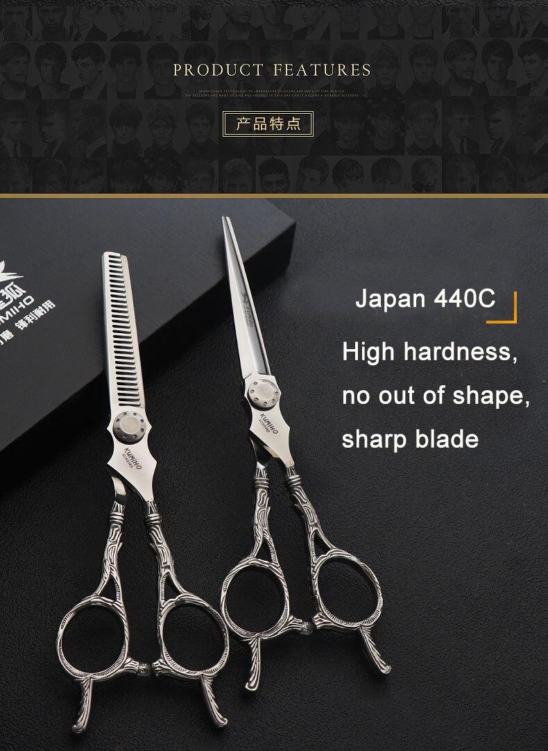 Cheap Tesouras de cabelo
