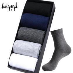Мужские хлопковые носки бизнес Компрессионные носки четыре сезона классические дышащие мужские носки однотонные носки мужские носки 5 пар