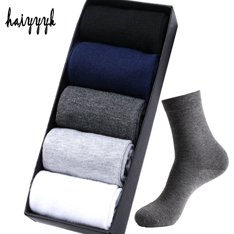 Men's Cotton Socks Business Compression Socks Four Seasons Classic Socks Men Breathable Solid Socks Meias Homens 5Pairs