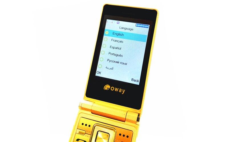 H-mobile dial BigBoz.Biz GSM 27