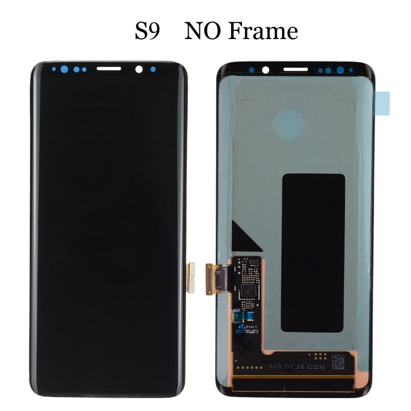 S9 l No Frame