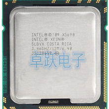 Intel Pentium Processor G2030T LGA 1155 100% working properly PC Computer Desktop CPU