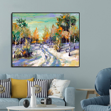 Watercolor Forest Famous Oil Painting Wall Art Poster Print Canvas Calligraphy Decor Picture for Living Room Home