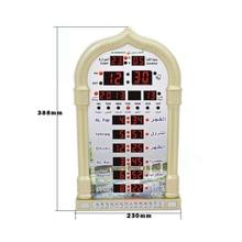 Azan Clock Mosque Clock Iqamah Muslim Prayer Clock Al Harameen Clock Islamic With Dc5v 1000mah Gift