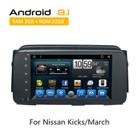 2 Din Central Multimedia For Nissan Kicks/March Android Touch Screen GPS Navi Car Stereo Auto Radio rear view camera TPMS AUX