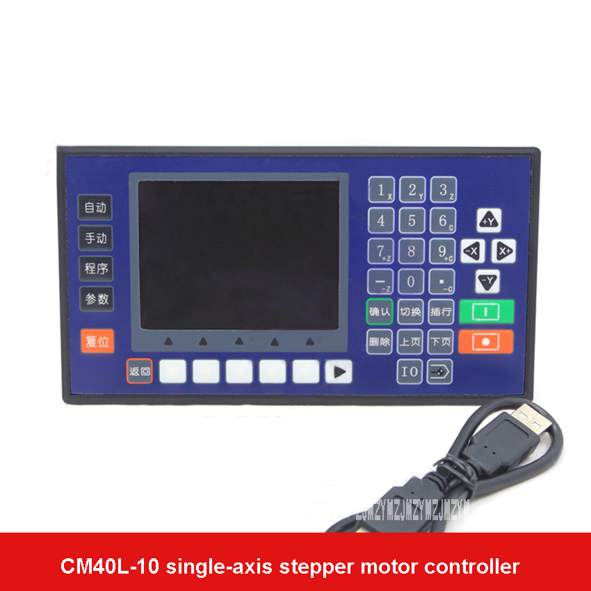 CM40L-10 Single Axis CNC Motion Controller 35-inch LCD Display Stepper Motor Controller Stepper Motor Accessories 24V Hot Sale