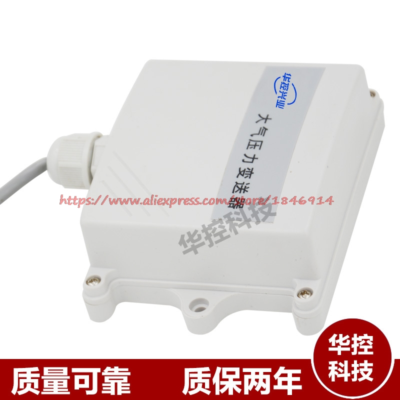 Free Shipping   Atmospheric Pressure Transducer Sensor