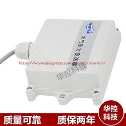 Sensor transductor de presión atmosférica envío gratis