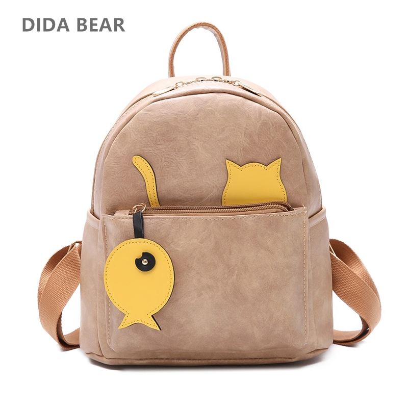 DIDA BEAR New Women Leather Backpacks School bags for Girls Teenagers Small Cute Cartoon Backpack Candy Color Rucksack Mochilas dida bear brand quality women leather backpacks female school bags for girls rucksack small drawstring bagpack sac a dos gray