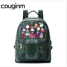 Couginm Роскошные Для женщин лес Bagpack Известный Зеленый Рюкзак Mochila Feminina Эсколар рюкзак мешок школы для подростков сумка