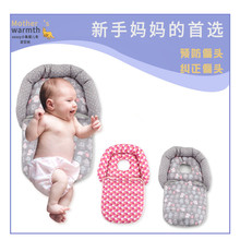 Baby Stroller Safety Seat Shaped Pillow Protection Head Support Comfortable Safe Sleep Solution Pillows Accessories
