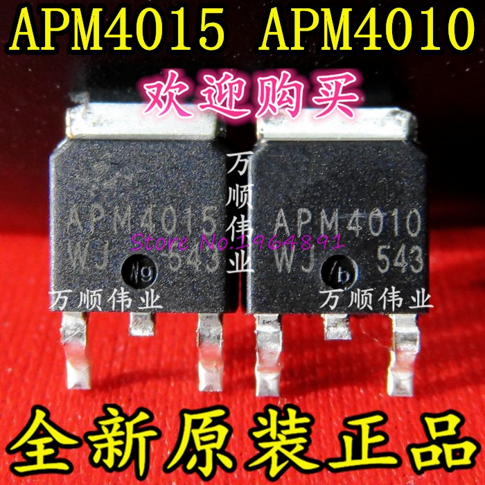 10pcs/lot APM4015P TO-252 APM4015 SMD APM4010N APM4010 TO252 In Stock