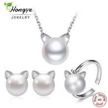 Hongye Natural Pearl Pendant Necklace 925 Sterling Silver Earrings Rings For Women Freshwater Pearl Cute Cat Jewelry Set 2018