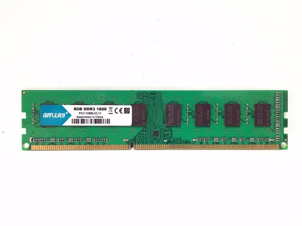 8G 1600 AMD 1