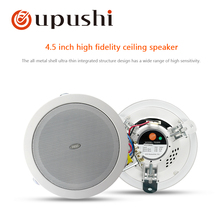 Oupushi home music system 4.5 inch full range ceiling mount speakers 3w, 6w, 10w in wall audio speakers with home amplifier