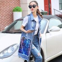 M Spring and summer Korean version of the XL long sequined denim vest jacket Frayed  Streetwear Cotton