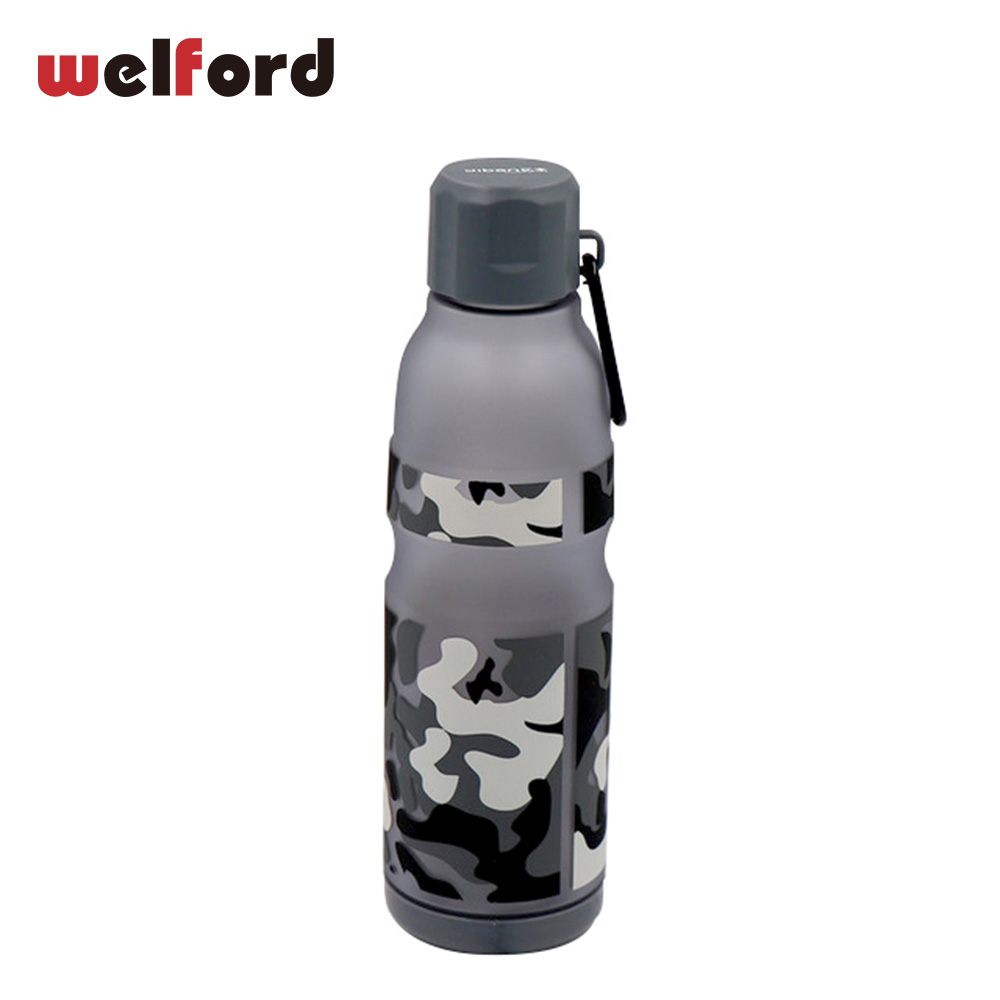 730ml Multicolor Camouflage Scrub PP Plastic Water Bottle With Handles Portable BPA Free Outdoor Sports My Drink Water bottle