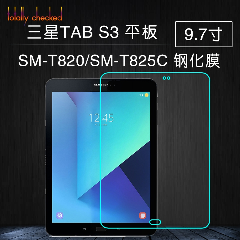 """2 PACK TEMPERED GLASS Screen Protector Fits Samsung Galaxy Tab S3 9.7/"""" T820//T825"""