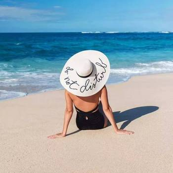 2018 new summer Big wide brim straw hat Do not disturb letter sequin embroidery beach hat girls sun hats for women free shipping